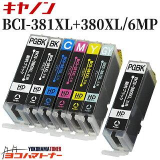 キヤノンBCI-381XL-380XLシリーズ【互換インクカートリッジ】