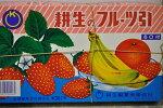 耕生糸引き飴(フルーツ)【60個入り】
