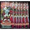 遊戯王ファイブディースストーム・オブ・ラグナロクSTORMOFRAGNAROK(6パック)【クロネコメール便送料込み】