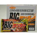 大満足の大きさ有楽製菓 ビッグサンダー BIGサンダー 【20枚入り】