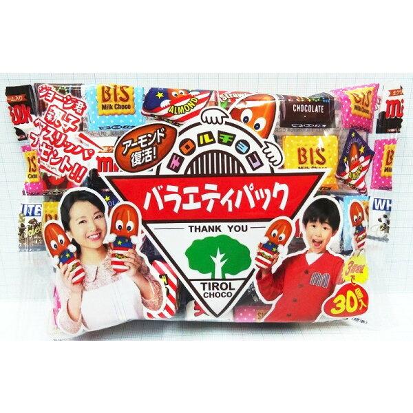チロルチョコバラエティパック発売30周年【小袋30個入り】