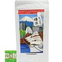 有機紅茶 化学肥料不使用 静岡産和紅茶 あっぱれ横浜・和紅茶ティーバック【2g×10】