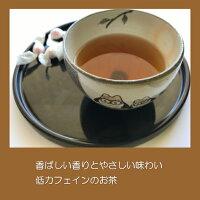 熱湯 水出し 両用 甘くて 香り高い、極上の棒ほうじ茶 香ばしいかおり 深い味わい 静岡県産 極上棒焙茶 70g入
