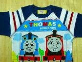 【機関車トーマス】子供パジャマ(80)