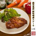 [1人前300円] 専門店の選ぶ カット野菜 (焼肉 BBQ...