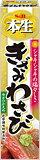 送料無料商品に同梱可能S&B 本生きざみわさび 43g (ステーキ・カルビにも!定番 ワサビ ...