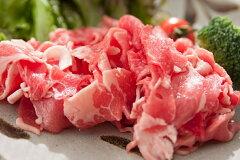 炒め物や牛丼、カレーにも!牛肉を使うお料理に万能に使えます。当店大人気!美味し~い!お好...