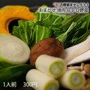 [1人前300円]専門店の選ぶ カット野菜 (焼肉 BBQ ...