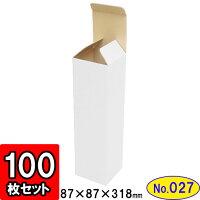 段ボール底ロック箱(no27)