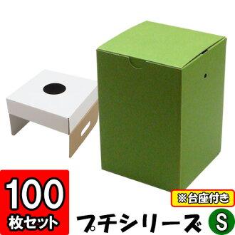 花木盒◆微型系列[S]綠色的100種安排[禮品盒箱子禮品盒素色花禮物花安排花箱子]