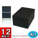 Colorbox-no1-b-12