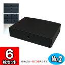 Colorbox-no2-b-06