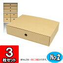 Colorbox-no2-c-03