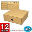 Colorbox-no5-c-12