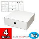 Colorbox-no5-w-04