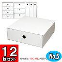 Colorbox-no5-w-12