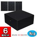 Colorbox-no6-b-06