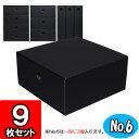 Colorbox-no6-b-09
