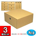Colorbox-no6-c-03