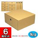 Colorbox-no6-c-06