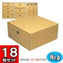 Colorbox-no6-c-18