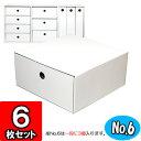 Colorbox-no6-w-06