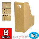 Filebox-no1-c-08