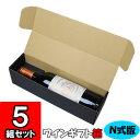 Wine_n_bk1-005