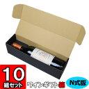Wine_n_bk1-010