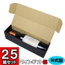 Wine_n_bk1-025