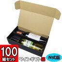 Wine_n_bk2-100