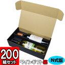 Wine_n_bk2-200