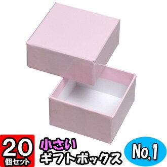 [明天輕鬆]張貼,設置箱子No.01粉紅(50*50*30)20個[有禮品盒箱子禮品盒素色禮物用貼箱贈答用箱収納箱蓋子的化妝盒漂亮的禮品盒配飾]