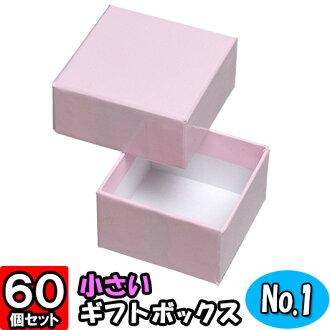 [明天輕鬆]張貼,設置箱子No.01粉紅(50*50*30)60個[有禮品盒箱子禮品盒素色禮物用貼箱贈答用箱収納箱蓋子的化妝盒漂亮的禮品盒配飾]