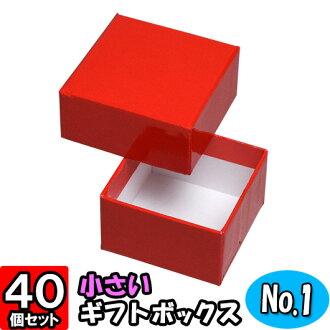 [明天輕鬆]張貼,設置箱子No.01紅(50*50*30)40[有禮品盒箱子禮品盒無地貼箱贈答用箱収納箱蓋子的化妝盒漂亮的禮品盒配飾]