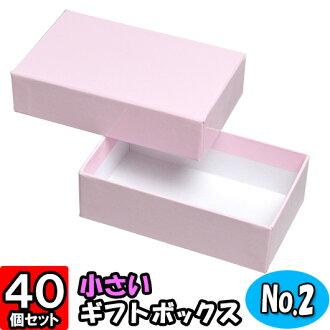 [明天輕鬆]張貼,設置箱子No.02粉紅(99*58*30)40個[有禮品盒箱子禮品盒素色禮物用貼箱贈答用箱収納箱蓋子的化妝盒漂亮的禮品盒配飾]
