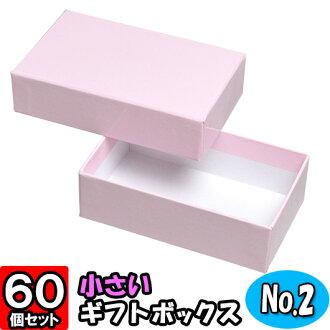 [明天輕鬆]張貼,設置箱子No.02粉紅(99*58*30)60個[有禮品盒箱子禮品盒素色禮物用貼箱贈答用箱収納箱蓋子的化妝盒漂亮的禮品盒配飾]