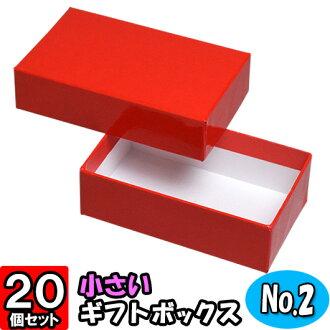 [明天輕鬆]張貼,設置箱子No.02紅(99*58*30)20[有禮品盒箱子禮品盒無地貼箱贈答用箱収納箱蓋子的化妝盒漂亮的禮品盒配飾]