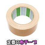 日東電工スーパー布テープ