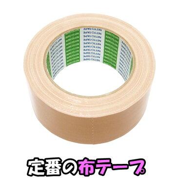 【あす楽】日東電工 スーパー布テープ 幅50mm長さ25m巻 バラ用 10個セット 【ガムテープ 布テープ 梱包テープ 梱包用品】【引越し 引っ越し オークション 発送】