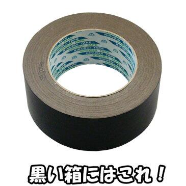 【あす楽】菊水 黒いクラフトテープ 幅50mm長さ50m巻 バラ用 5個セット 【ガムテープ 梱包テープ ブラック 梱包用品 梱包材 梱包資材 菊水テープ】【引越し 引っ越し オークション 発送】