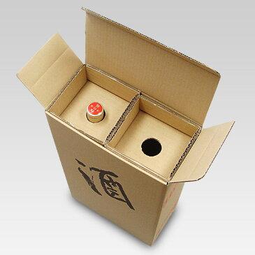 【メーカー直送品につき代引不可】宅配便酒2本(K-95) 50枚セット【お酒 一升瓶箱 1升瓶 2本用 酒瓶 ダンボール 段ボール ギフト まとめ買い】