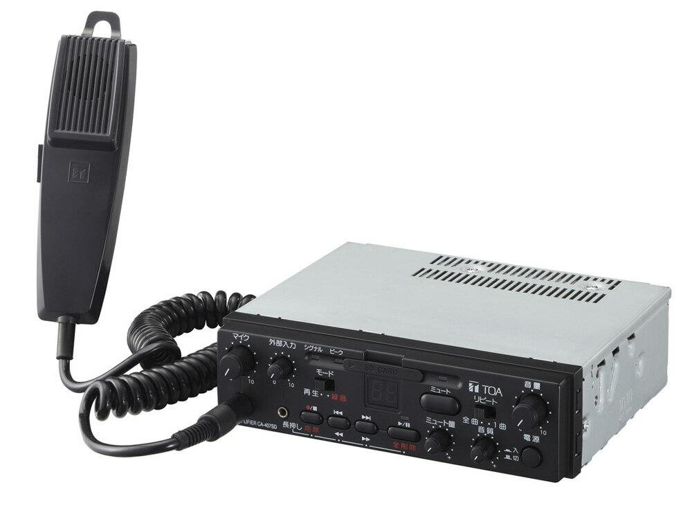 TOA  車載用アンプCA-207SD:音響機器/監視機器のヨコプロ