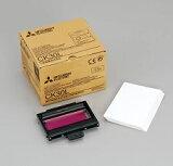 MITSUBISHIビデオコピープロセッサー用ペーパーインクシート(200枚)CK30L