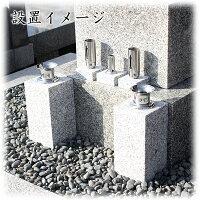墓前用石の花立(大)ステンレス花立付2個セットお墓参りご供養お彼岸お盆お盆お彼岸