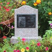 ペットのお墓(骨壺なし)ペット供養・手元供養・ペット位牌・写真彫刻・御影石さくら色・犬のお墓・猫のお墓お盆お彼岸送料無料