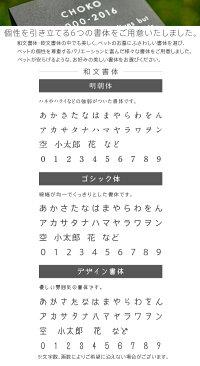 PetcotiペットコティShikaku四角Lペットのお墓手元供養ペット用骨壺メモリアルペットロス癒し