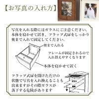 ペット用仏壇木製骨壺5寸まで用