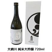 大納川純米大吟醸720ml