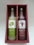 大沢葡萄ジュース/洋梨ジュース